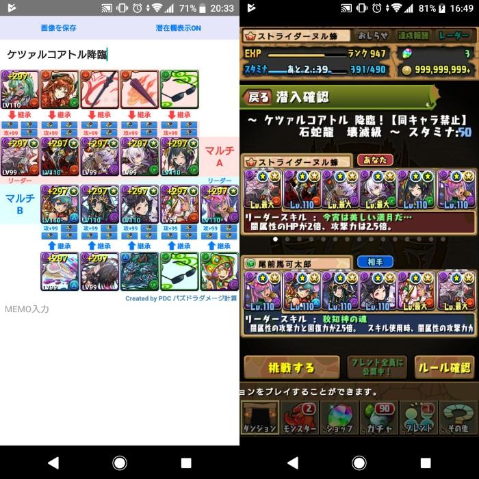 f:id:nuru8_pad:20181127025835j:plain