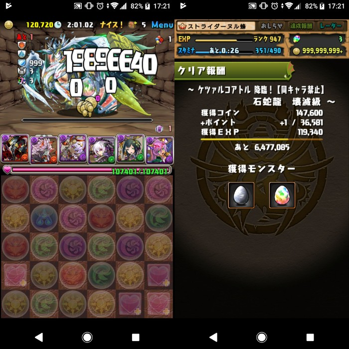 f:id:nuru8_pad:20181127032945j:plain