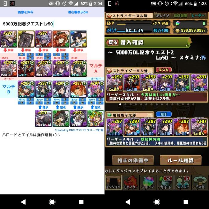 f:id:nuru8_pad:20181205212946j:plain