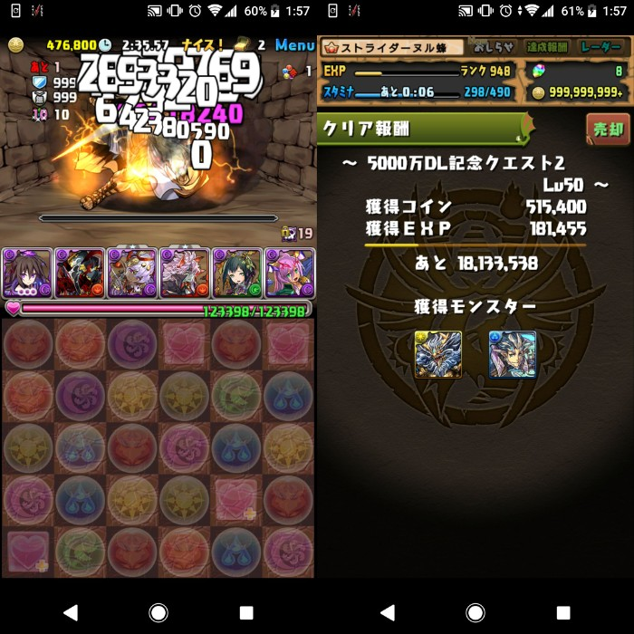 f:id:nuru8_pad:20181206190308j:plain