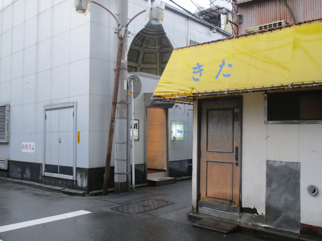f:id:nuruhachikun:20170302172101j:plain