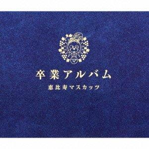 f:id:nuruhachikun:20170309083846j:plain