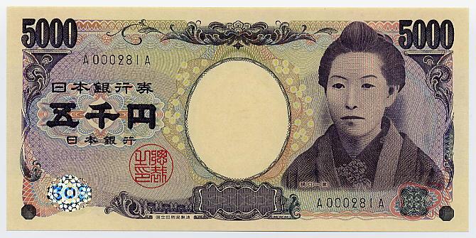 f:id:nuruhachikun:20170315202100j:plain