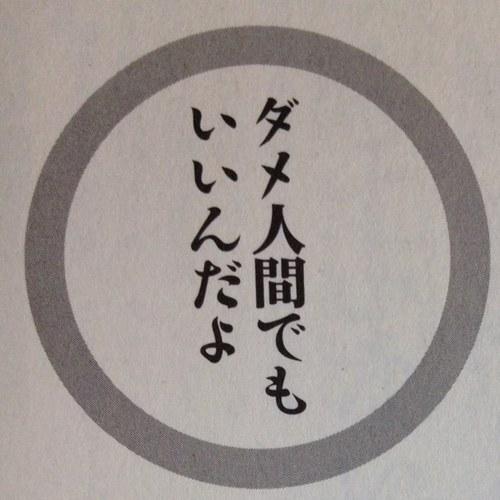 f:id:nuruhachikun:20170319105739j:plain