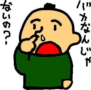 f:id:nuruhachikun:20170321150016p:plain