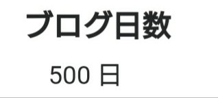 f:id:nurumenokotatu:20200228081813j:plain