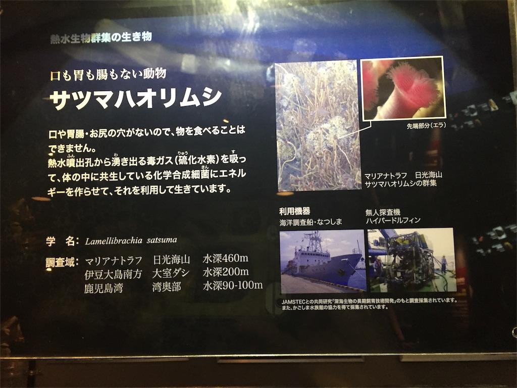 f:id:nurusuko:20170926125112j:image