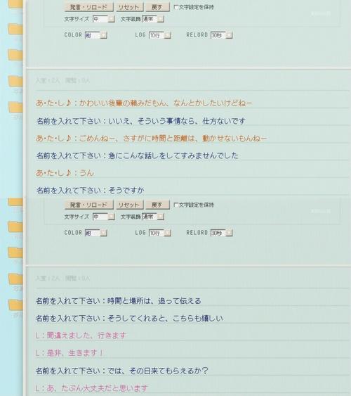 f:id:nuruta:20120612035725j:image