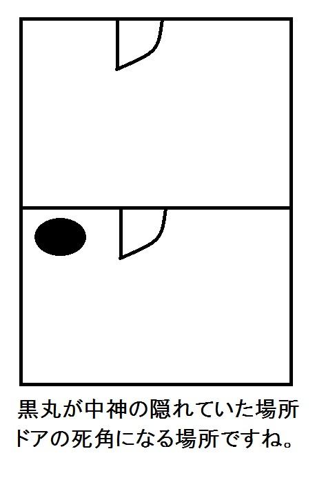 f:id:nuruta:20120617041137j:image:w360