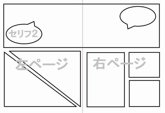 f:id:nuruta:20130409040249j:image
