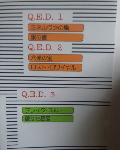 f:id:nuruta:20130906000230j:image