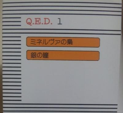 f:id:nuruta:20130906000231j:image