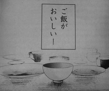 f:id:nuruta:20150918021107j:image