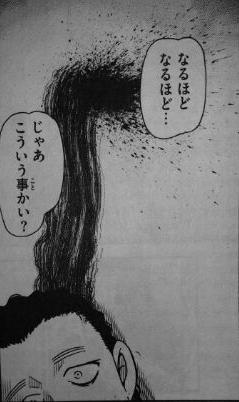 f:id:nuruta:20151219163018j:image