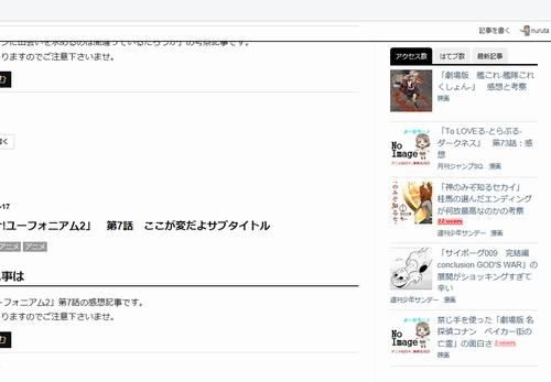 f:id:nuruta:20161128225613j:plain