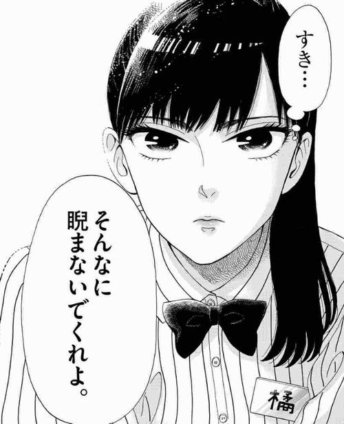 f:id:nuruta:20161206132721j:plain