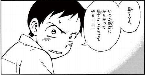 f:id:nuruta:20161214082504p:plain