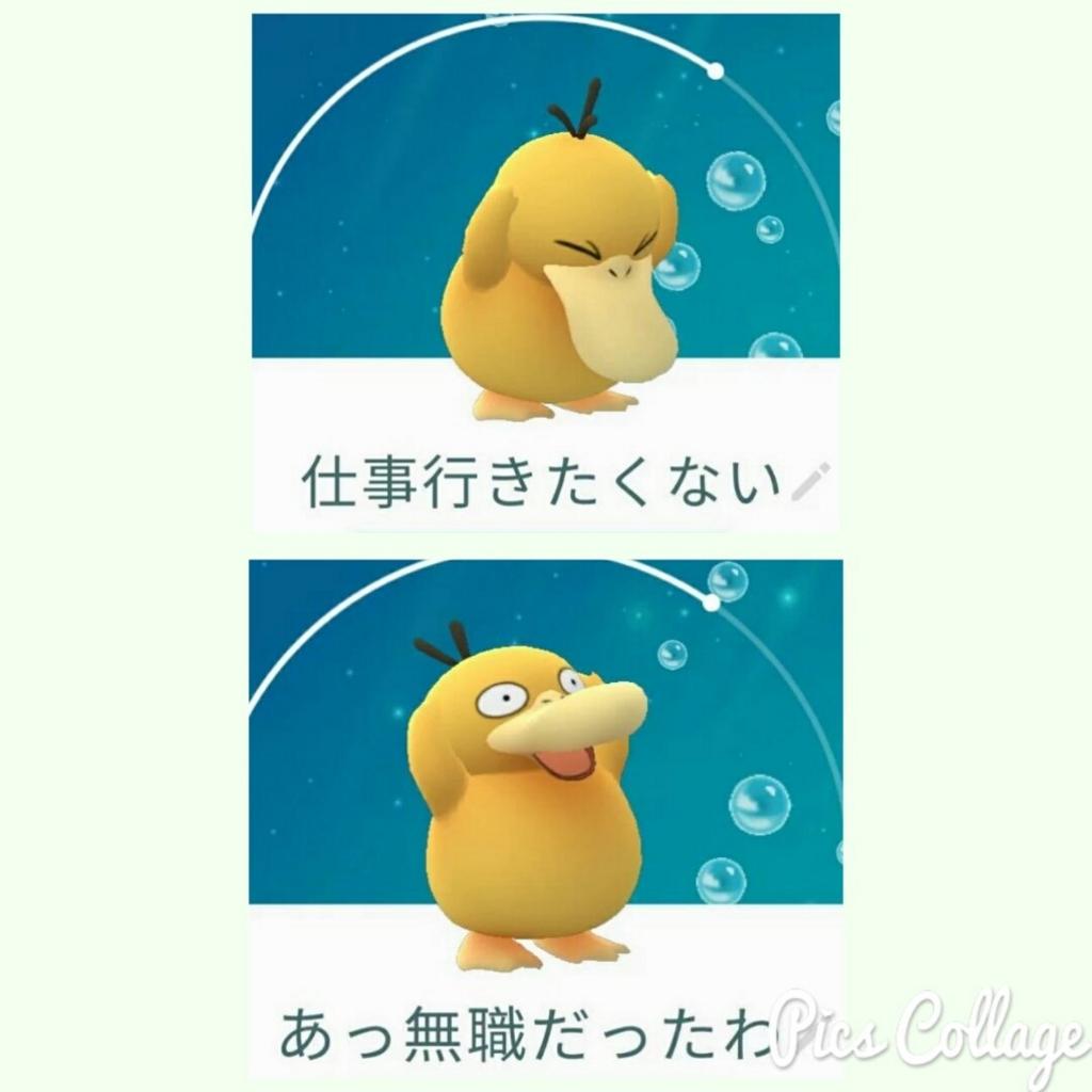 f:id:nuruta:20161219113645j:plain