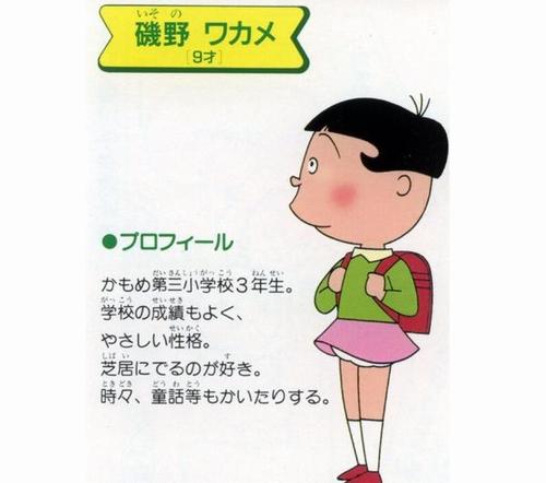 f:id:nuruta:20170101150636j:plain