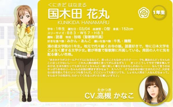 f:id:nuruta:20170201230750j:plain