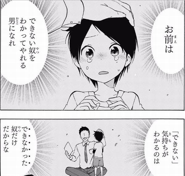 f:id:nuruta:20170208001436j:plain
