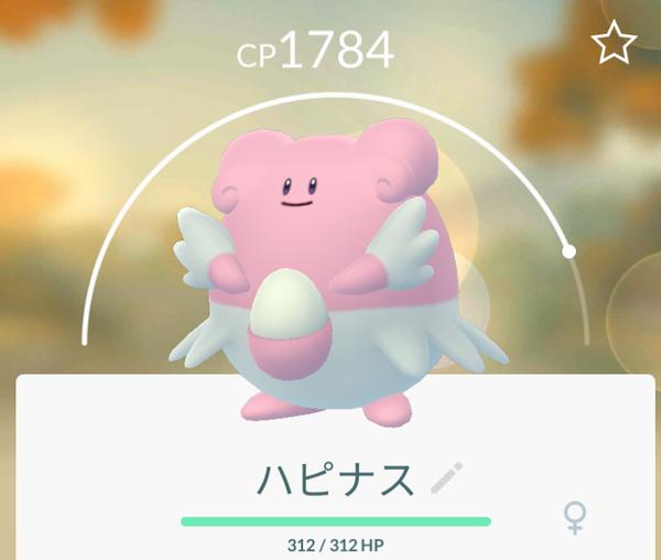 f:id:nuruta:20170217220534p:plain