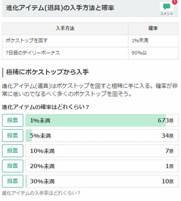 f:id:nuruta:20170226212927j:plain