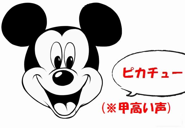 f:id:nuruta:20170315205626j:plain