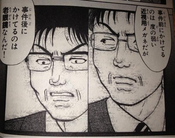 f:id:nuruta:20170321075744j:plain