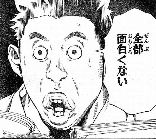f:id:nuruta:20170326173734j:plain