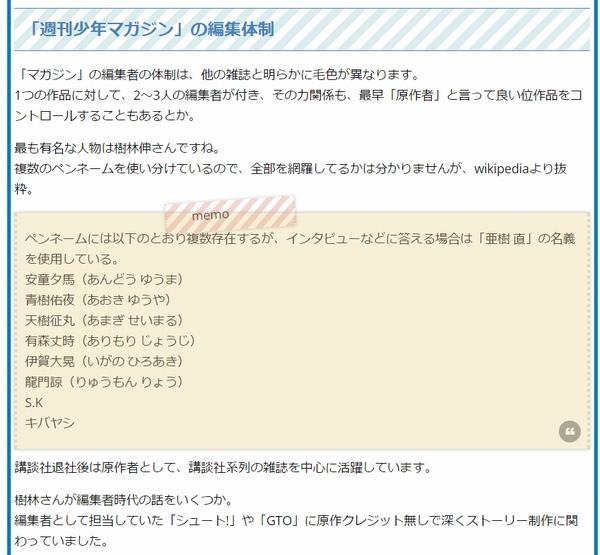 f:id:nuruta:20170331004708j:plain