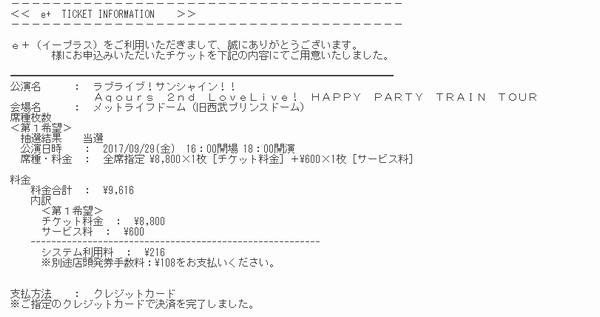 f:id:nuruta:20170422190839j:plain