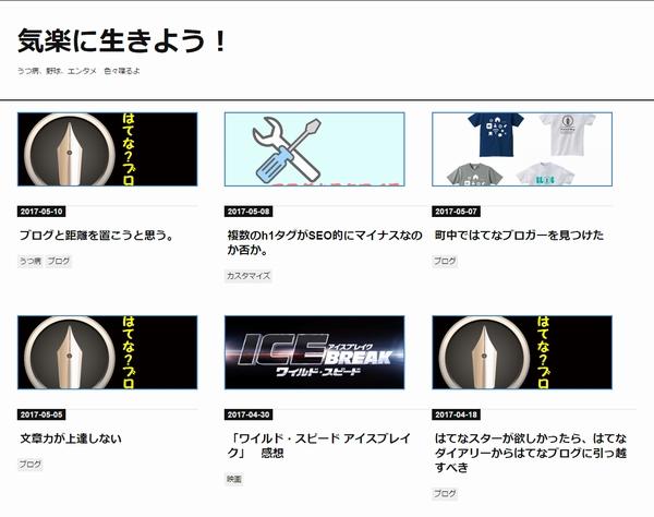f:id:nuruta:20170512222526j:plain