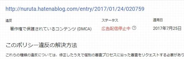 f:id:nuruta:20170727023014j:plain
