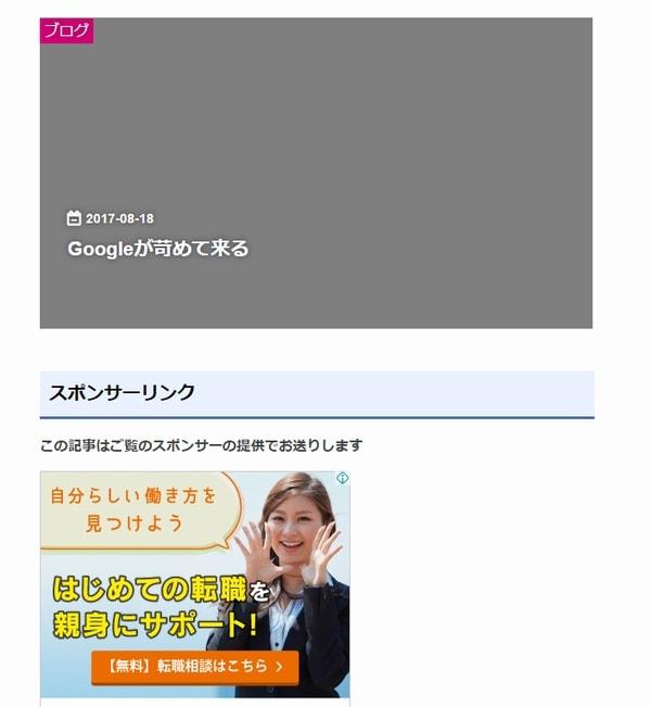 f:id:nuruta:20170908152200j:plain