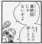 f:id:nuruta:20170915203744j:plain