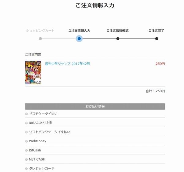 f:id:nuruta:20170917210950j:plain