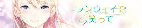 f:id:nuruta:20170919201437j:plain
