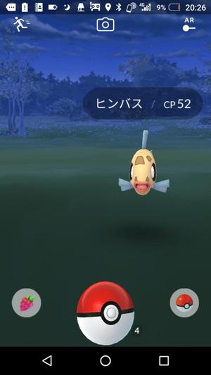 f:id:nuruta:20180112232650p:plain
