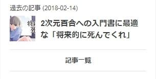 f:id:nuruta:20180216224044j:plain