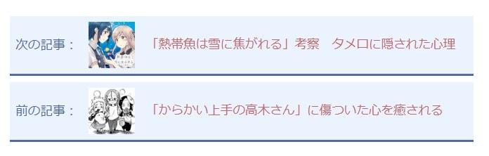 f:id:nuruta:20180216224414j:plain