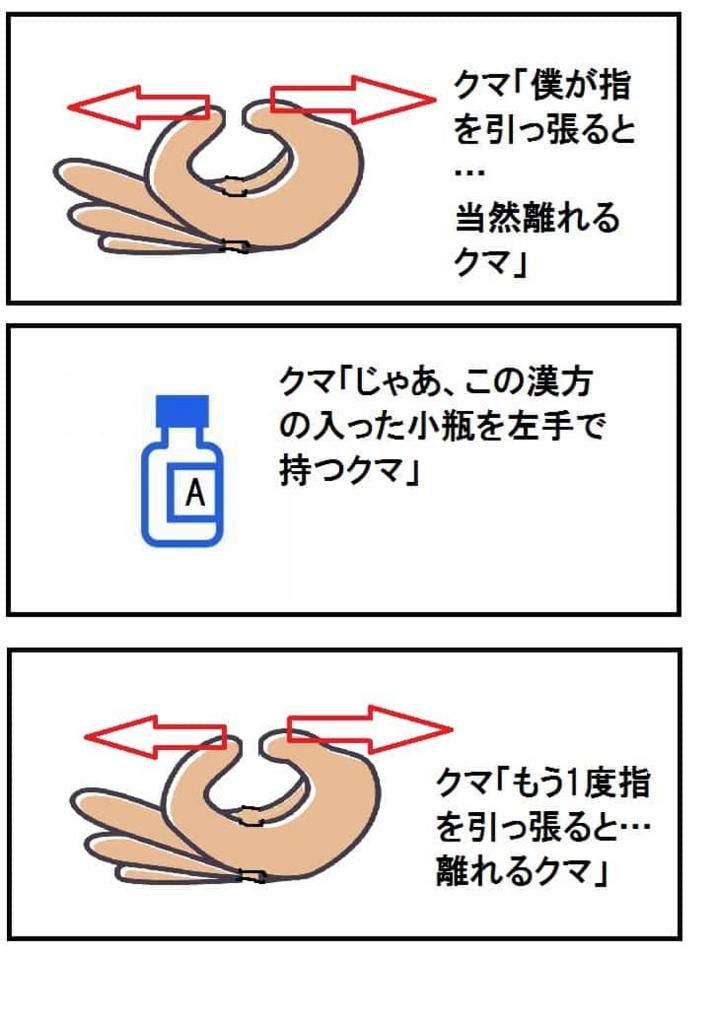 f:id:nuruta:20180305232850j:plain