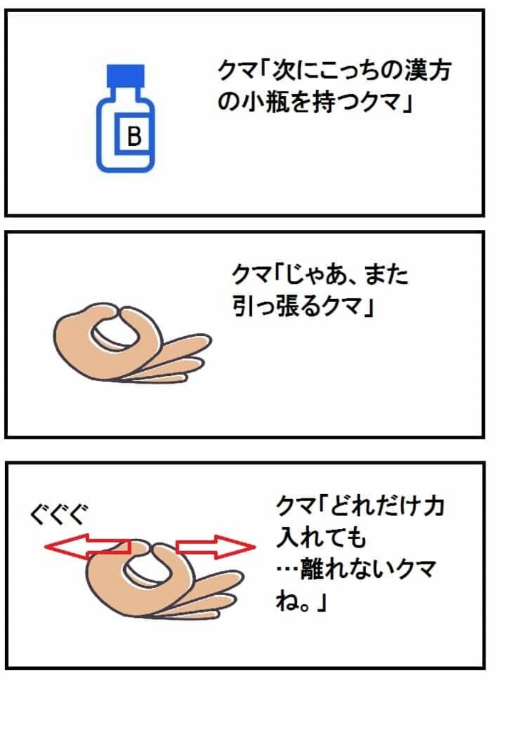 f:id:nuruta:20180305232859j:plain