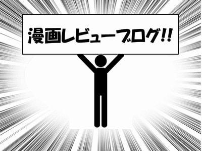 f:id:nuruta:20180322221424j:plain