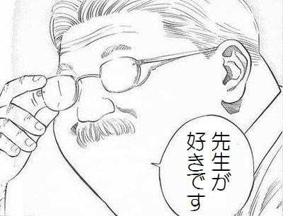 f:id:nuruta:20180405211637j:plain