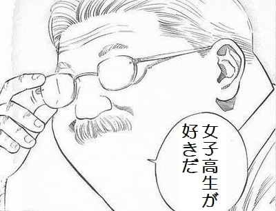 f:id:nuruta:20180405224436j:plain