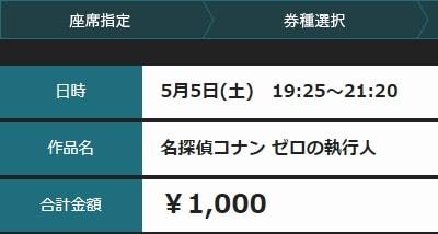 f:id:nuruta:20180504231732j:plain