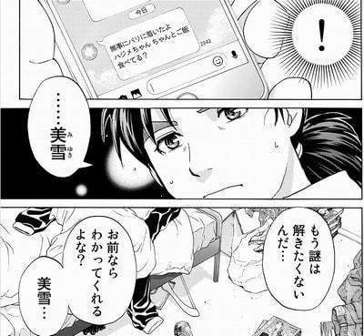 f:id:nuruta:20180516232027j:plain