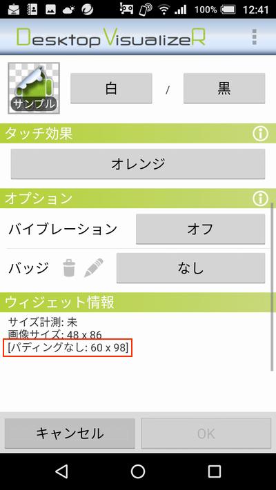 f:id:nuruta:20180627124525p:plain