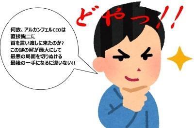 f:id:nuruta:20180915230400j:plain